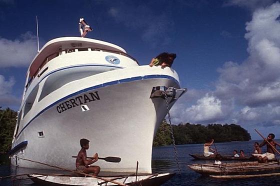 MV Chertan