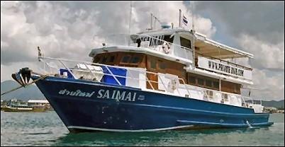 Private Dive Phuket - Tauchsafaris in Thailand und Myanmar