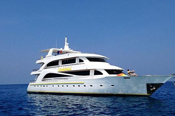 Maldivian Dream